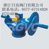 QP41W-3手动废气阀