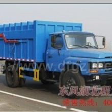 供应温州东风对接式垃圾车报价图片
