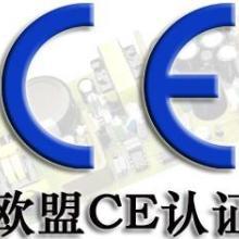 供应制粒干燥设备CE认证 机械CE认证 进入欧盟干燥机械CE认证图片