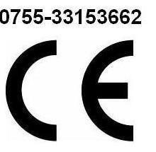 供应家具制造机械CE认证 木工锯机CE认证 家具制造设备CE认证
