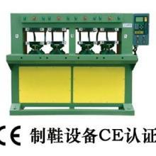 供应上胶机CE认证 制鞋设备CE认证 制鞋机械CE认证图片