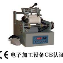 供应电子产品制造机械CE认证,电子产品制造设备CE认证