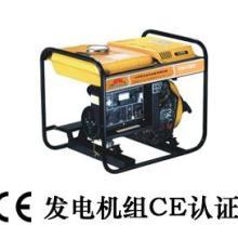 供应太阳能发电机组CE认证,燃煤发电机组CE认证,发电机组CE认证