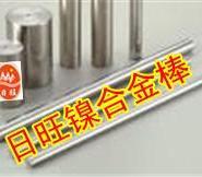 镍铝铬铁合金系列JH1618图片