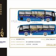 深圳车身彩贴制作第一品牌图片