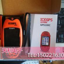 供应gps定位测量仪
