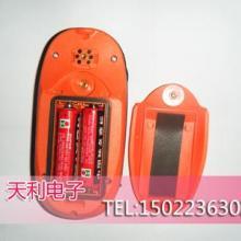 供应面积测量仪器
