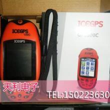 供应面积测量工具