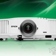 爱普生EB-C520XH投影仪图片