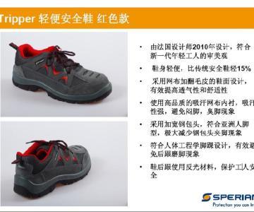 供应上海安全鞋供应商;上海安全鞋报价图片