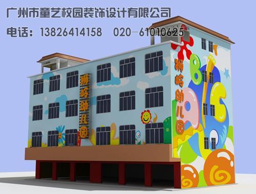 幼儿园外墙装饰_幼儿园外墙图片_幼儿园外墙样板图/效果图_广州童艺校园装饰 ...