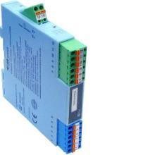 供应光电信号隔离器