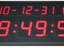 GPS北斗标准时钟系统设备批发