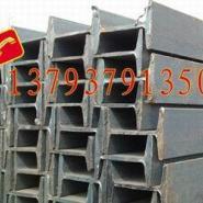 11号矿工钢12号矿工钢图片
