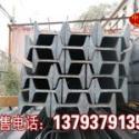 11矿工钢价格11号矿用工字钢山东图片