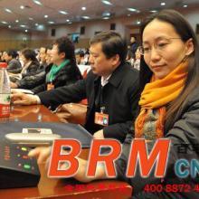 沈阳无线投票器租赁18701756577沈阳表决器设备租赁