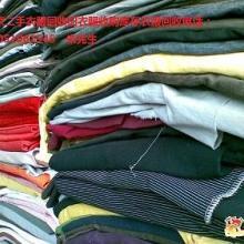供应北京服装回收北京收购库存服装回