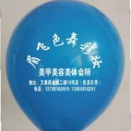 定制元旦羽绒服促销活动宣传气球广图片