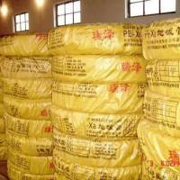 供应好管材就用好包装采暖包装编织袋/批发通用版地暖管包装