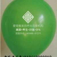 供应美发店宣传促销做点广告气球也不错-广告气球价格低见效快