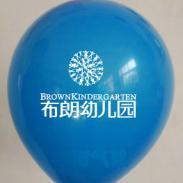 端午节你药房用广告气球做促销活动图片