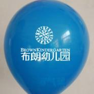 安阳洛阳英语招生学笑宣传广告气球图片