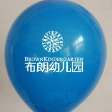 供应暑假珠心算辅导班招生宣传广告气球/气球广告销售印刷批发