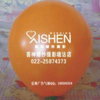 供应定州婚纱影楼儿童摄影宣传气球/广告气球定做找多彩