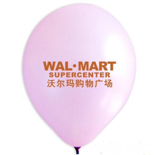 5暑期暑假商场超市促销活动方案广告气球订做广告气球
