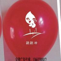 供应玩具店春节元旦促销活动气球广告好-孩子大人看得见的广告