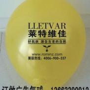 订做大同儿童摄影店促销活动气球广图片
