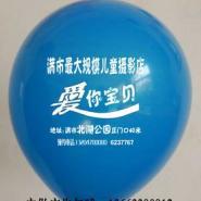 亲子园幼儿园招生宣传气球广告印制图片