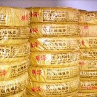供应管包装/采暖管包装袋/地暖管包装/管材包装印刷找雄县多彩公司