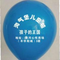 供应只做广告气球所以制作广告气球-销售心形广告气球