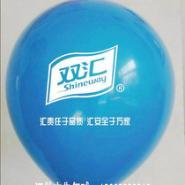 孕婴百货店中秋促销活动气球广告图片