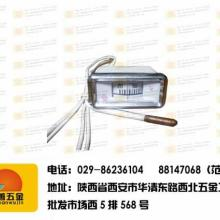 供应开水器水表温度计外置探头温度器指针温度计批发