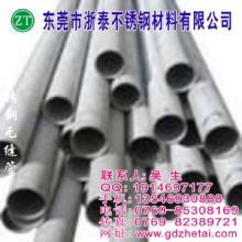 供应316不锈钢管规格表,316不锈钢管重量计算公式316不锈钢管批发