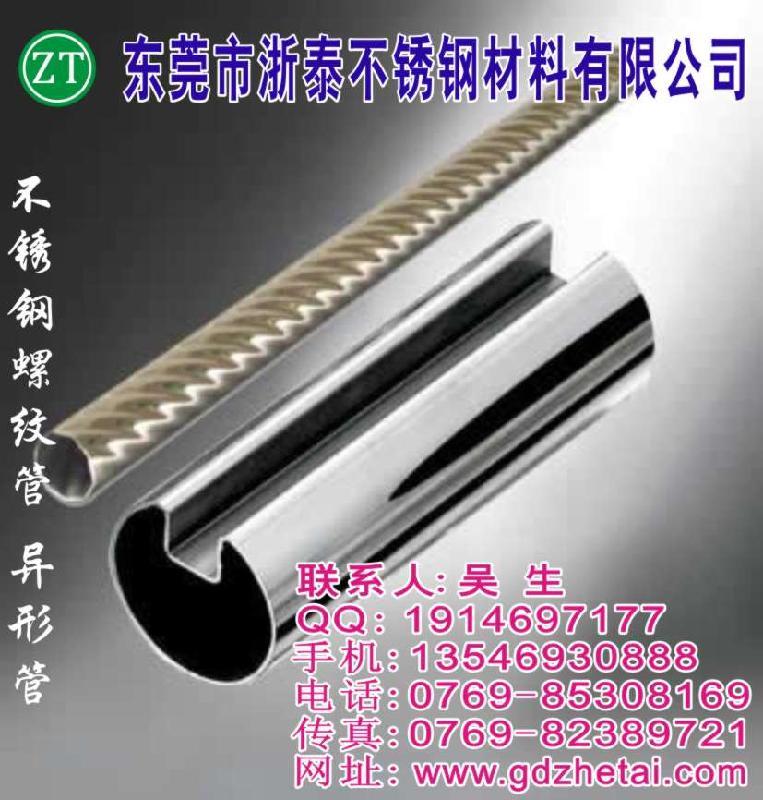 供应新疆卖不锈钢装饰管