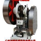 供应单冲压片机小型压片机质量保证