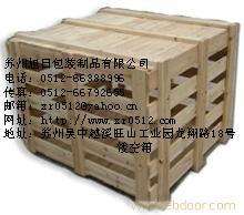 供应电缆盘木箱真空包装卡扣箱卡方批发