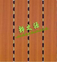 供应木质吸音板厂-北京静之源声学材料厂批发