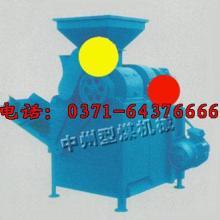 煤炭压球机/煤粉压球机/型煤压球机成套设备供应江西南昌批发