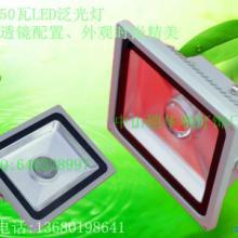 供应LED泛光灯、户外专用LED投光灯系列!