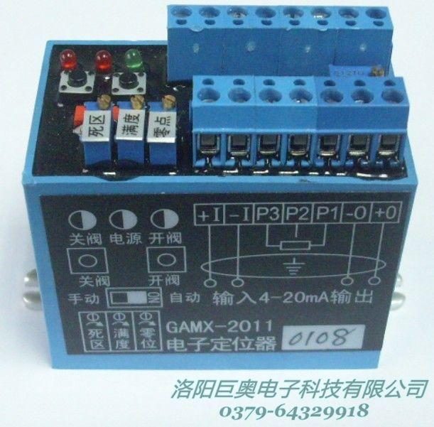 电动执行器图片 电动执行器样板图 电动执行器电子定位器...