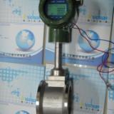 供应蒸汽流量用什么流量计测量,广州蒸汽流量计,蒸汽流量计选型