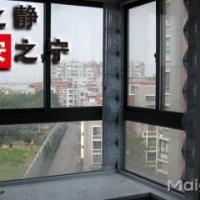 飘窗防护窗