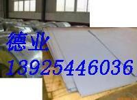 供应超薄电解板电镀锌卷规格型号