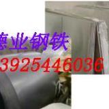 供应环保深冲冷轧薄板生产厂家规格SPCD