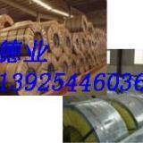 供应环保全硬半硬电解板电镀锌卷厂家规格SECC