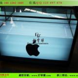 供应云南苹果手机柜台生产厂家图片